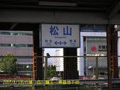 2007/8/3敗家的松山行:IMGP0001.jpg