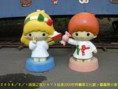 2008/2/1-2/3流浪之旅高雄&佳里:CIMG0563 拷貝.jpg