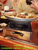 2009/1/29京都浪漫館吃~大年初四卻出事!:花雕雞沒了只好換這個