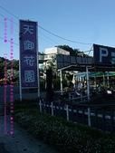 2010/8/20★桃園縣★龜山鄉/大溪☺:DSCF0240 拷貝.jpg