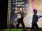 2014/9/4【華江碼頭—新月橋】限量夜遊航線:DSCN9711 拷貝.jpg