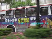 2008/2/5三立台灣台我一定要成功場景:又見林董