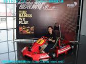 2010/4/10~2010PUMA極限飆速大賽:DSCF8809.jpg