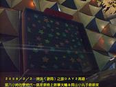 2008/2/1-2/3流浪之旅高雄&佳里:CIMG0421 拷貝.jpg