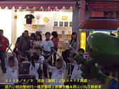 2008/2/1-2/3流浪之旅高雄&佳里:CIMG0372 拷貝.jpg