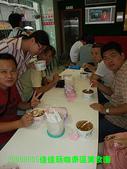 2009/9/5佳佳玩咖東區美食團:吃飽去吃冰啦