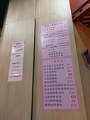 『單身不寂寞,享受一個人』@2017/9/1~9/3香港三天兩夜冒險去!:IMAG1413.jpg