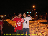 2006/10/22倒扁慶生+其他天的:穆榮跟我