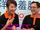 2008/4/20八里MIO與隋棠牽手淨灘愛台灣:CIMG0195 拷貝.jpg