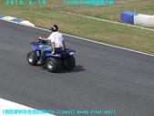 2010/4/10~2010PUMA極限飆速大賽:DSCF8777.jpg