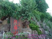 2010/8/20★桃園縣★龜山鄉/大溪☺:DSCF0250 拷貝.jpg