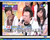 2007/6/26參加華視綜藝大乃霸錄影:未命名 -04.jpg