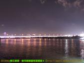 2014/9/4【華江碼頭—新月橋】限量夜遊航線:DSCN9722 拷貝.jpg