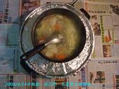 2008/9/14免出門,在家火烤兩吃:火烤兩吃