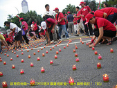 2006/10/22倒扁慶生+其他天的:我們都不知道排出什麼字