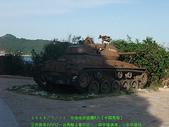 2008/7/12㊣卡蹓馬祖DAY2*遊北竿!:DSCF0723.jpg