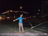 2008/9/20四川麵王椒麻雞腿好吃&見證歷史:到此一遊