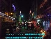 2008/12/26石牌吉慶里耶誕巷超美~爆紅!:DSCF2012 拷貝.jpg