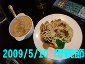 2009/5/10唱歌六小時&台灣故事館:歡樂吧無限暢飲