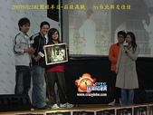 2007/3/23校園放羊日-華岡藝校&莊敬高職:IMGP0078