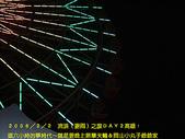 2008/2/1-2/3流浪之旅高雄&佳里:CIMG0429 拷貝.jpg