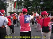2006/10/22倒扁慶生+其他天的:IMGP0030.jpg