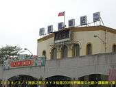 2008/2/1-2/3流浪之旅高雄&佳里:嘉義車站