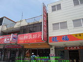 2008/7/12㊣卡蹓馬祖DAY2*遊北竿!:DSCF0578.jpg
