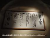 ❤2013起~拉麵篇㊣:DSCN2116 拷貝.jpg