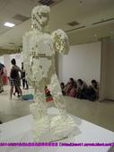 2014/6/29公館&積木大師的奇想世界:DSCN6595 拷貝.jpg
