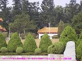 2007/12/22彰化員林懷舊之旅:IMGP0025 拷貝.jpg