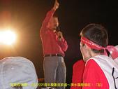 2006/10/22倒扁慶生+其他天的:IMGP0116.jpg