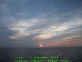 2008/7/12㊣卡蹓馬祖DAY2*遊北竿!:DSCF0347.jpg