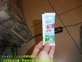 2009/1/29京都浪漫館吃~大年初四卻出事!:飛牛牧場的葡萄果醬