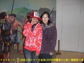2008/2/1-2/3流浪之旅高雄&佳里:CIMG0489.jpg