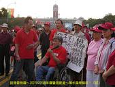 2006/10/22倒扁慶生+其他天的:IMGP0020.jpg