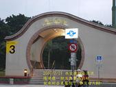 2007/2/21台北縣市流浪:IMGP0190拷貝.jpg