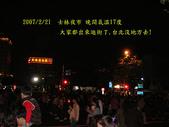 2007/2/21台北縣市流浪:IMGP0200拷貝.jpg