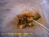2007/8/3敗家的松山行:很辣的