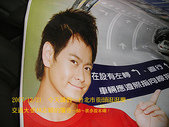 2007/12/21台北市街頭逛逛樂有林志穎:IMGP0022 拷貝.jpg
