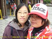 2008/2/1-2/3流浪之旅高雄&佳里:自拍