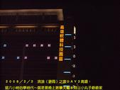 2008/2/1-2/3流浪之旅高雄&佳里:CIMG0444 拷貝.jpg