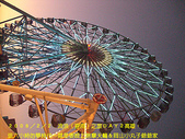 2008/2/1-2/3流浪之旅高雄&佳里:CIMG0388 拷貝.jpg