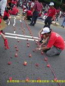 2006/10/22倒扁慶生+其他天的:IMGP0051.jpg