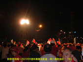 2006/10/22倒扁慶生+其他天的:IMGP0161.jpg