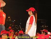 2006/10/22倒扁慶生+其他天的:IMGP0149.jpg