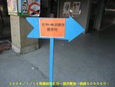 2009/1/18馬總統發紅包囉~領消費券!:DSCF2038 拷貝.jpg