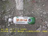 2007/8/4跟咖哩一日遊:IMGP0120.jpg