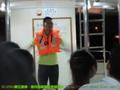 2014/9/4【華江碼頭—新月橋】限量夜遊航線:DSCN9767 拷貝.jpg
