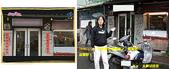 2008/1/26惡作劇2吻場景(打工的燒臘店):推薦這間